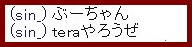 b0096491_7414263.jpg