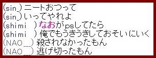 b0096491_7475561.jpg
