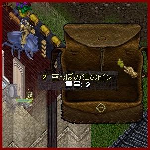 b0096491_8102073.jpg