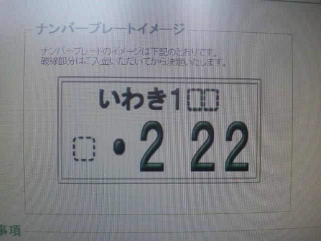 b0127002_20501347.jpg