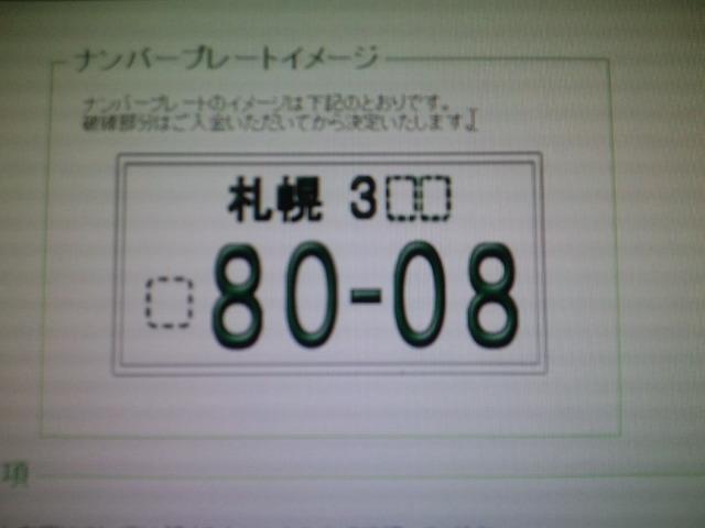 b0127002_2184748.jpg