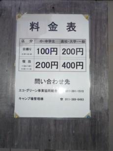 b0121019_22203650.jpg