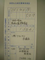 d0219621_1017557.jpg
