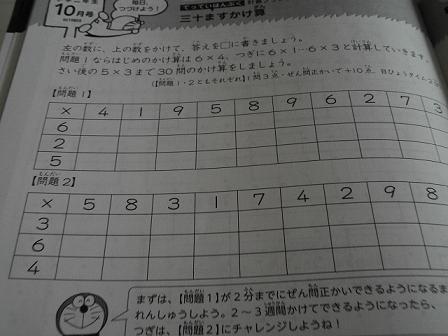 b0173222_9145054.jpg