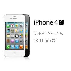 c0006432_1814479.jpg