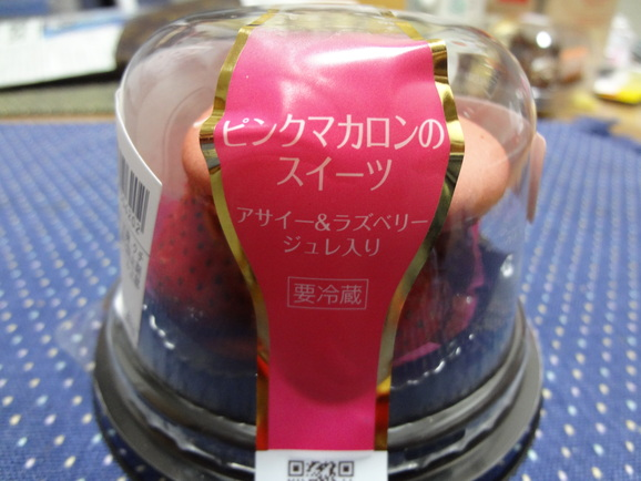 ローソン~UchiCafe~秋の新作その2♪♪_d0219834_533446.jpg
