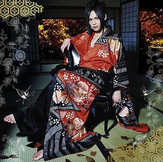 ピコ、4枚目のシングルとなる今年一番の「秋ウタ」、「ユメハナ」ついにリリース!_e0025035_19312035.jpg