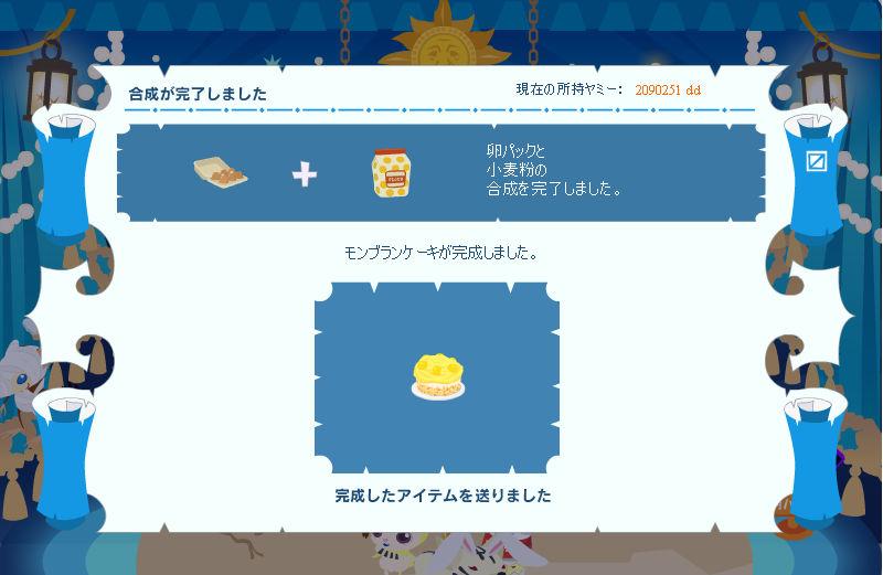 f0108346_1413768.jpg