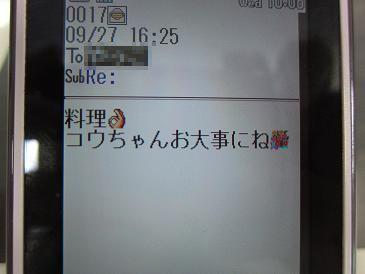 b0151748_11584163.jpg