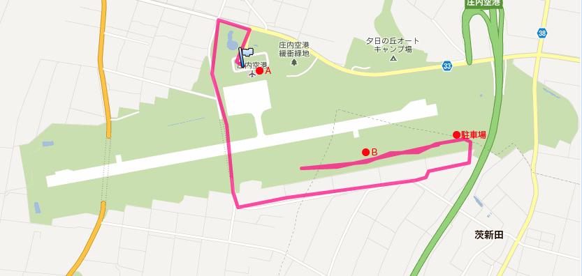 10/5 庄内空港_d0242350_15411518.jpg