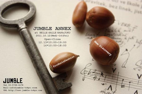 Jumble annex_d0062651_19411317.jpg