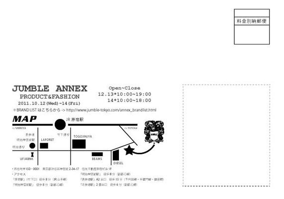 Jumble annex_d0062651_1941132.jpg