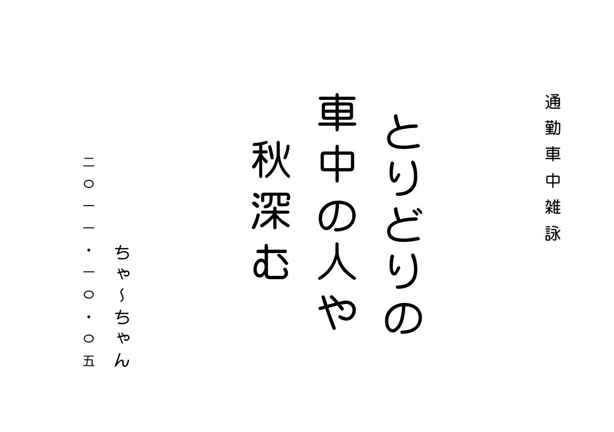 b0142158_14151353.jpg