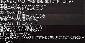 a0201367_2352692.jpg