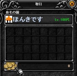 f0233667_8341376.jpg