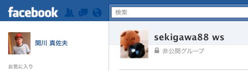 facebook_f0168968_1672498.jpg