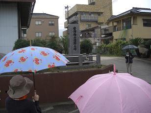 人材育成研修2回目、地域学講座は、歩いて三津口めぐり_e0175370_2125124.jpg