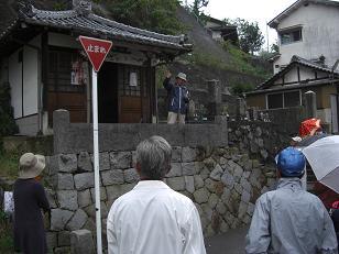 人材育成研修2回目、地域学講座は、歩いて三津口めぐり_e0175370_21345767.jpg