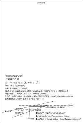 b0197979_10252067.jpg