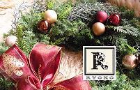 予告☆クリスマスとお正月のレッスン_c0128489_14201092.jpg
