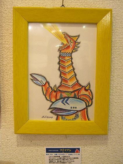 たまごの工房 第4回 怪獣図鑑展 その2_e0134502_16592752.jpg