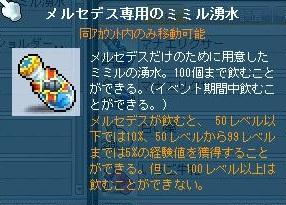 c0084904_11153379.jpg
