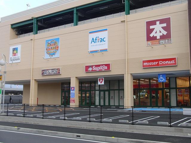 いよいよアピタ富士吉原店がオープン!_f0141310_7214422.jpg