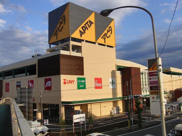 いよいよアピタ富士吉原店がオープン!_f0141310_721594.jpg