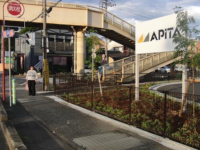 いよいよアピタ富士吉原店がオープン!_f0141310_7224220.jpg