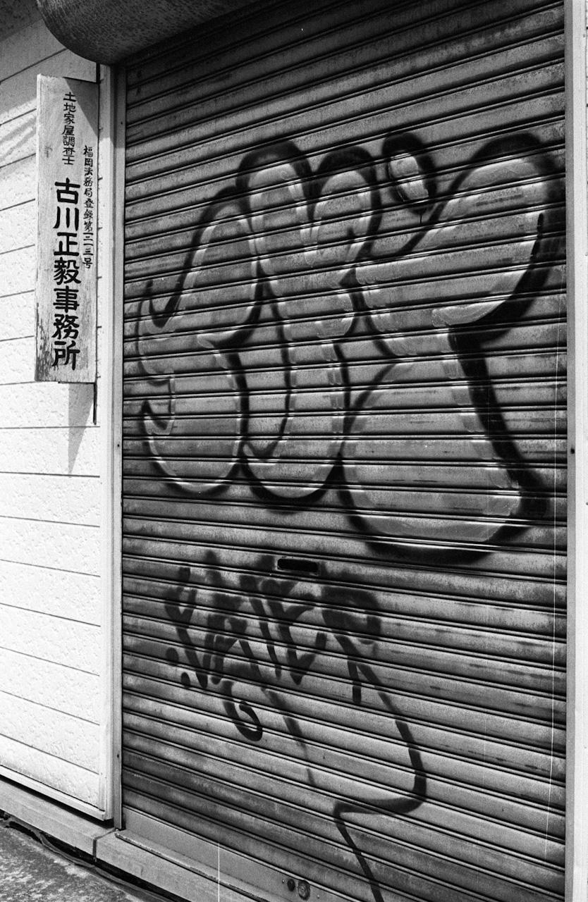 NIKON F3 散歩の残り_b0125014_14133497.jpg
