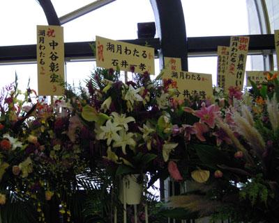 ブルース・イン・ザ・ナイト 観劇_e0097534_10404480.jpg