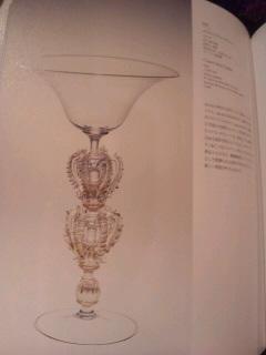 ヴェネチアングラス展へ_d0011635_1893752.jpg