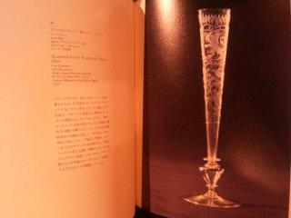 ヴェネチアングラス展へ_d0011635_1893798.jpg