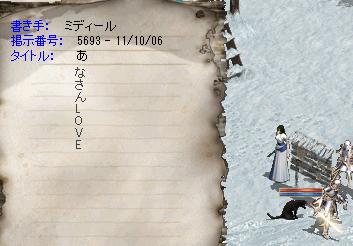 b0182640_23253112.jpg