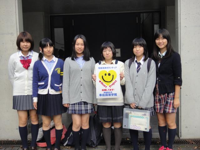 早稲田 本庄 高校