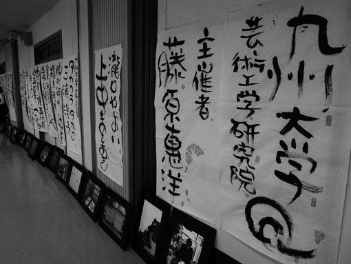天草物語【第2章】 藤原先生のおもてなし_b0068169_10223912.jpg