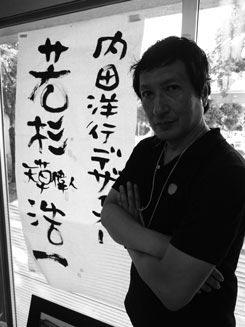 天草物語【第2章】 藤原先生のおもてなし_b0068169_10234144.jpg