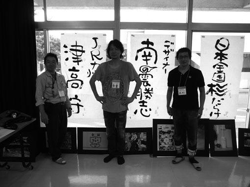 天草物語【第2章】 藤原先生のおもてなし_b0068169_1023691.jpg