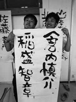 天草物語【第2章】 藤原先生のおもてなし_b0068169_10241742.jpg