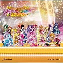 「プリキュアオールスターズ3D theater」シングル発売日!_a0087471_10152539.jpg