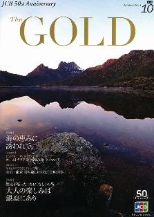 JCB「The Gold」、「商店建築」でタスマニア&メルボルン_b0053082_5552573.jpg