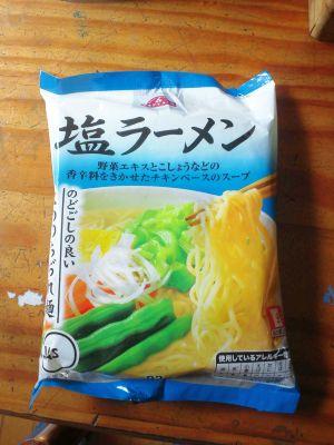 1食40円の満足_a0163788_20431892.jpg