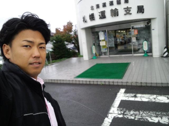 ランクル TOMMY札幌店 10月7日!本日の納車準備☆_b0127002_21511690.jpg