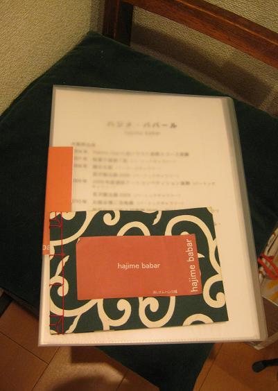 たまごの工房 第4回 怪獣図鑑展 その3_e0134502_1853849.jpg