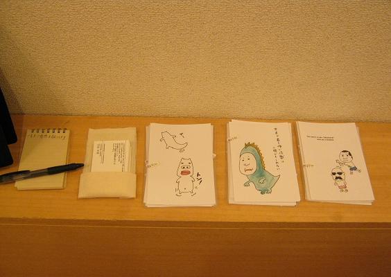 たまごの工房 第4回 怪獣図鑑展 その3_e0134502_1891351.jpg
