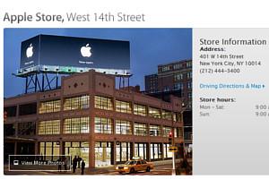 スティーブ・ジョブズさん追悼特集 ニューヨークWest14丁目店前_b0007805_115928.jpg