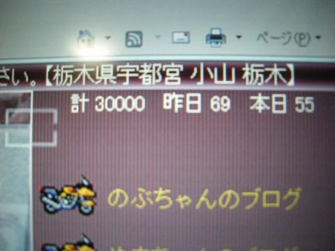 a0145207_9283725.jpg