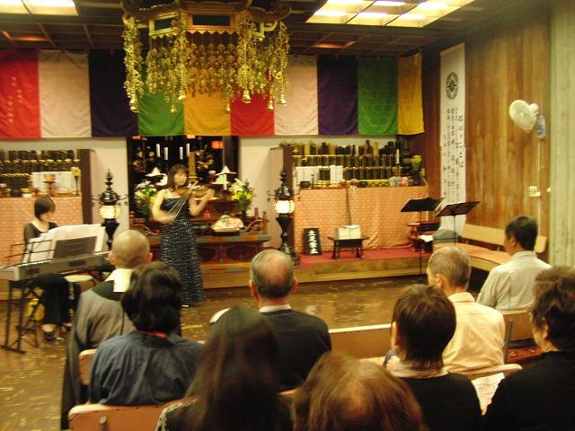 わきみず寺の「秋の花園コンサート」_f0141310_727060.jpg