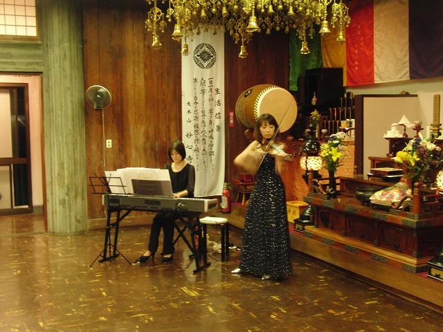 わきみず寺の「秋の花園コンサート」_f0141310_727342.jpg