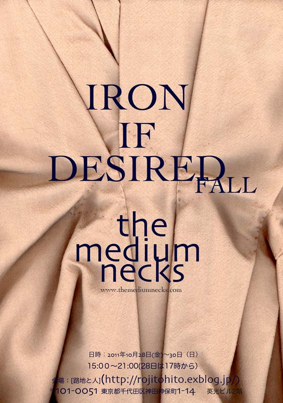 the medium necks 【IRON IF DESIRED FALL//WINTER】_a0156417_20303493.jpg